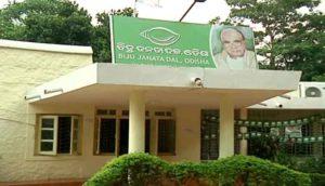 BJD-OFFICE