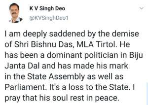 KV Singh Deo