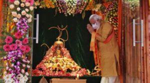 Modi At Ram Mandir Bhumi Pujan