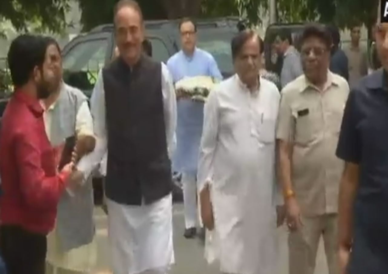 Congress Towards Another Division Named As Group-23