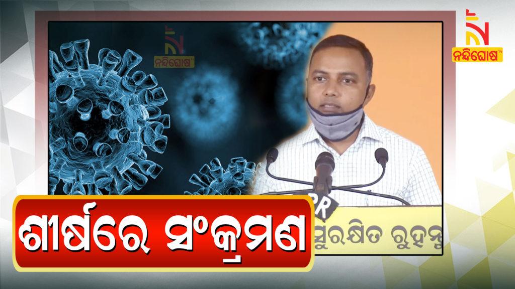 Covid Testing increased in Khordha Dist including BMC Area