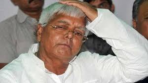 Bihar Assembly Election With Out Lalu Prasad Yadav