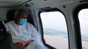CM ANNOUNCED SPECIAL PACKAGE OF RS.300 CRORE FOR THE FARMERS AFFECTED BY FLOOD