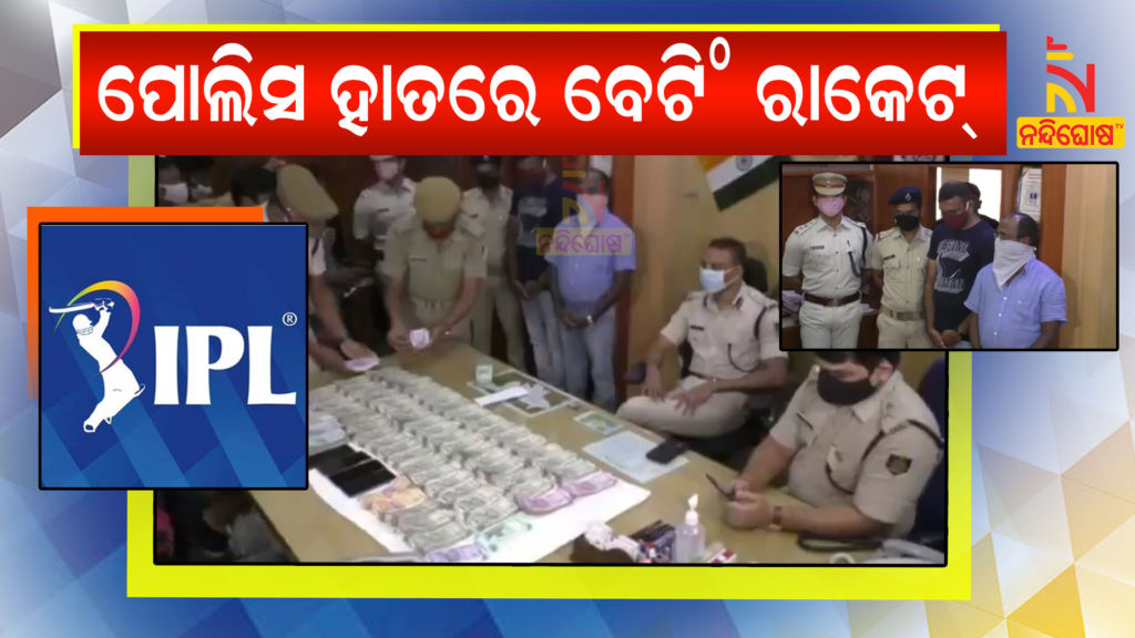 Brahmapur Police Busted IPL Betting Racket In City, Two Arrested