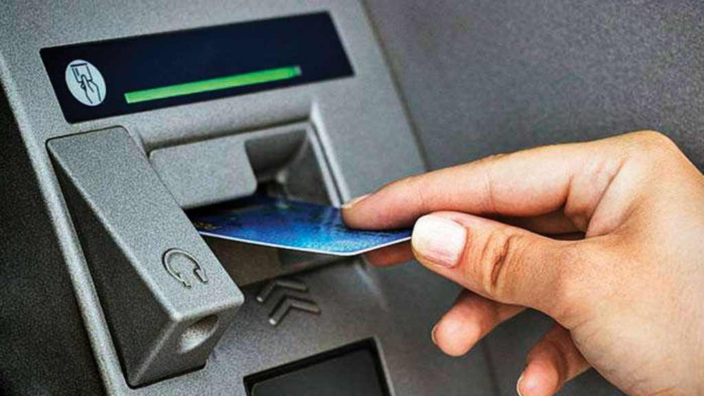Cyber Crime Now Even The ATM Card Is Also Not Safe To Carry In Pocket Or Wallet