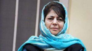 Jammu Kashmir BJP Tiranga Yatra Mehbooba Mufti Statement BJP Workers Arrest