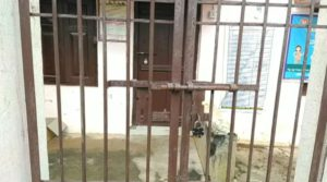 More Time Bataguda Sub Health Centre Locked