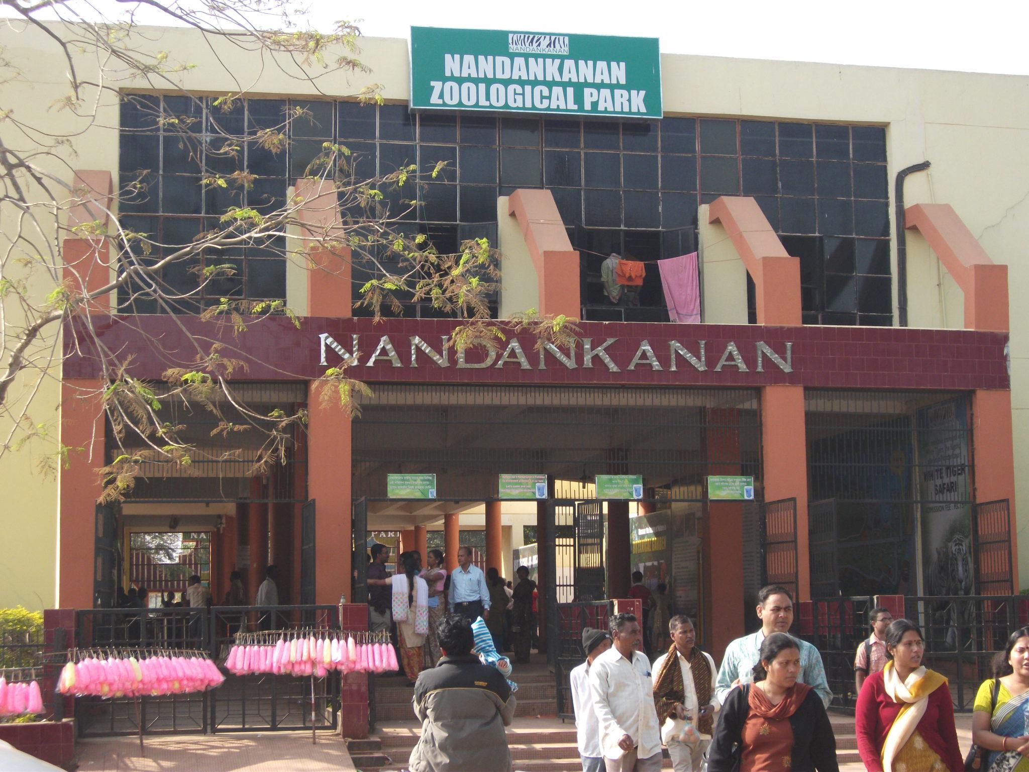 Nandankanan Zoological Park To Closed Till 15th May For Corona