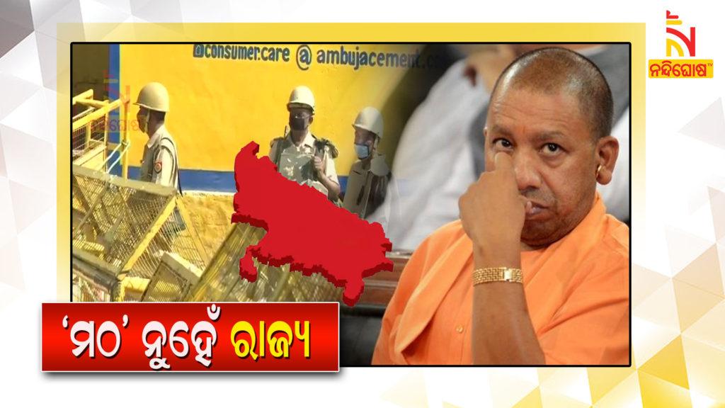 Why CM Yogi Adityanath Is Getting Fail To Manage Uttar Pradesh Law And Order