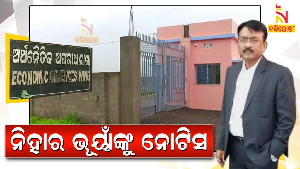 Nihar Bhuyan OTV Sarua land scam