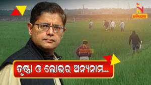 BJD MP Sasmit And Amar Slams Jay Panda Over Land Scam