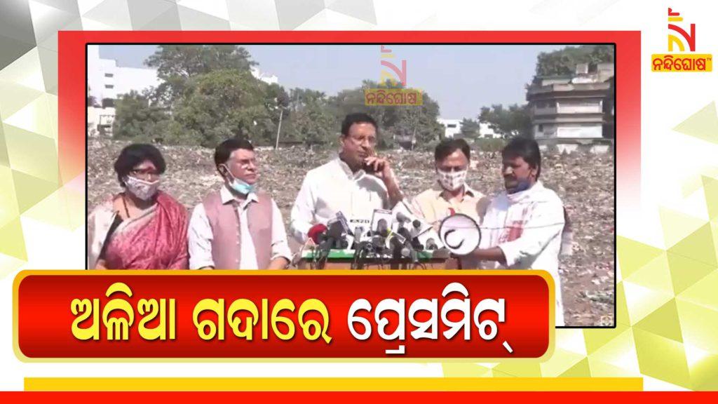 Congress Leader Randeep Surjewala PC In Patna GPO Dumping Ground Bihar Election