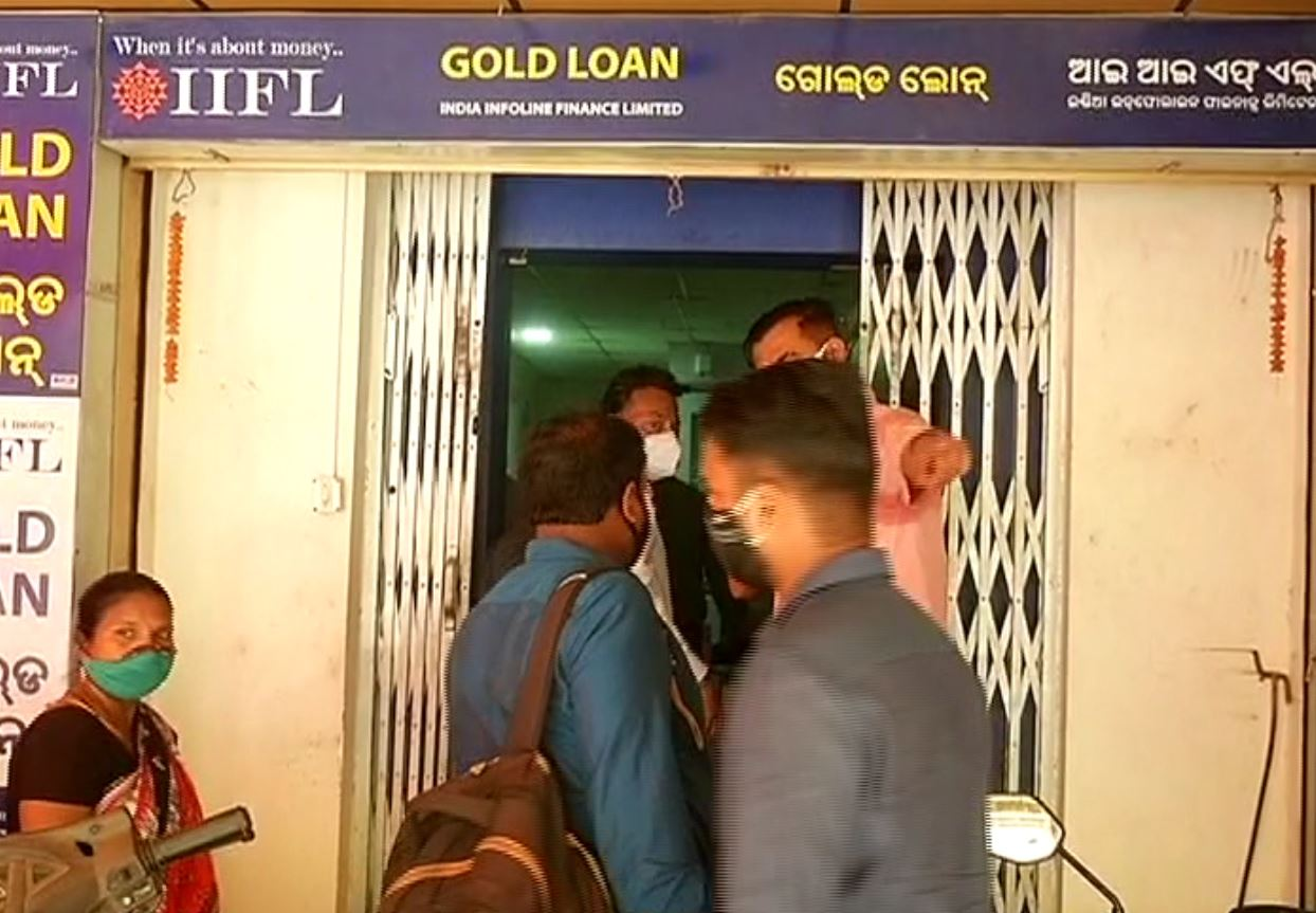 IIFL Gold Loot Case, Police Arrested Former Security Guard