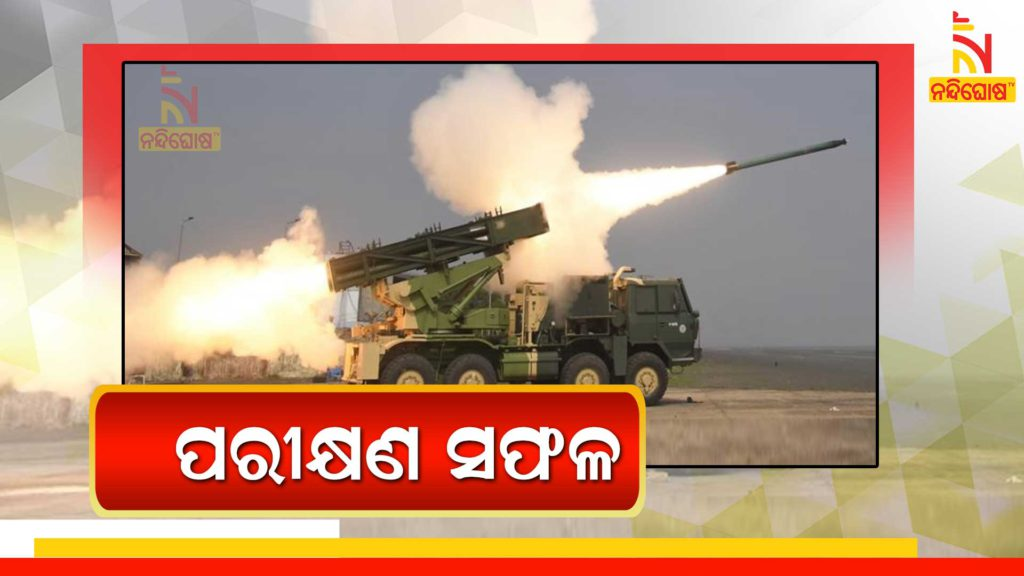 Random Test Of Pinaka Mk-I From Chandipur Succeed Balasore Missile DRDO