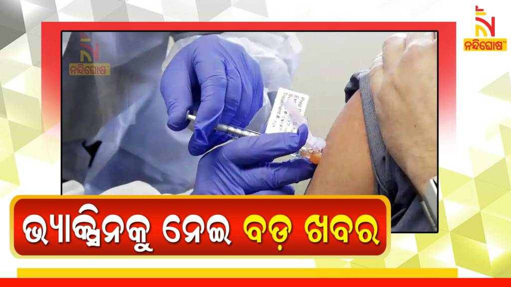 US Expects To Begin Covid-19 Vaccinations In Early December Officials Nod