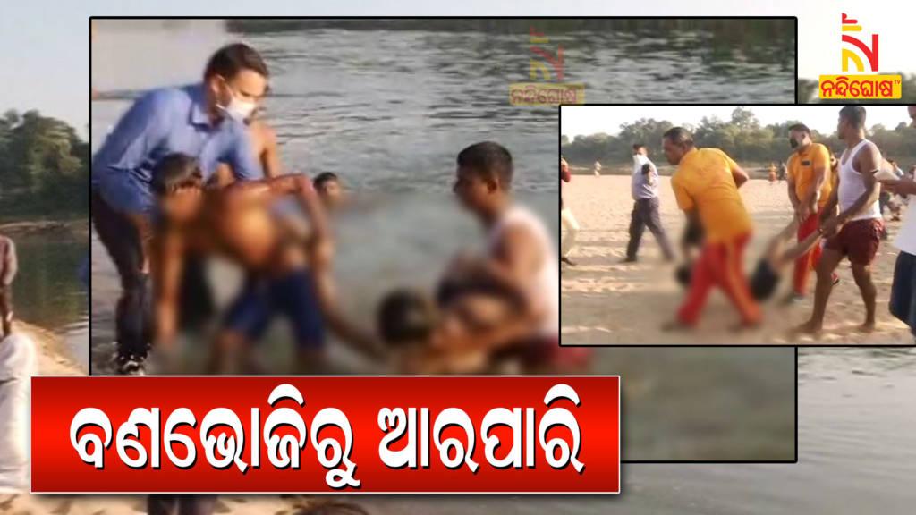 4 Students Drowned In Koel River Rourkela