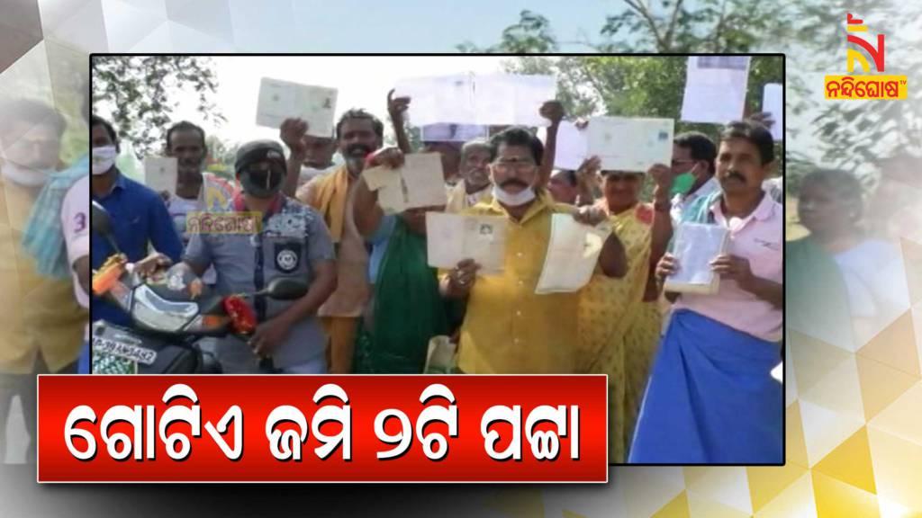 Alleged Encroachment At Gajapati By Andhra Pradesh