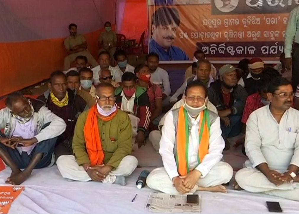 Jadupur Villagers Alleged BJP Doing Politics On Pari Case
