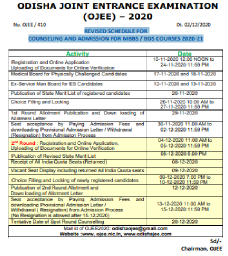 OJEE REVISED SCHEDULE FOR COUNSELING AND ADMISSION FOR MBBS  BDS COURSES