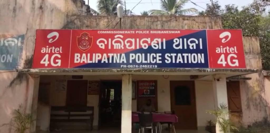 Miscreants Loots 1.42 Lakh In Baliapatana