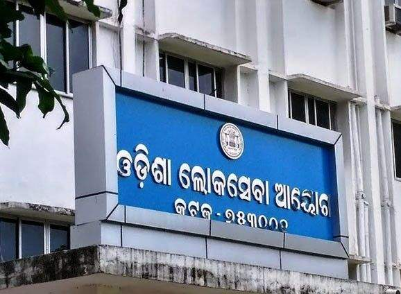 OPSC Prilim Exam To Hold In 27th Augst