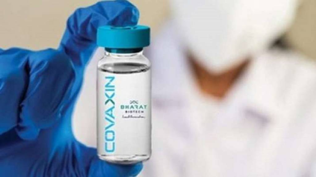 COVAXIN has demonstrated an interim vaccine efficacy of 81% in its Phase 3 clinical trial