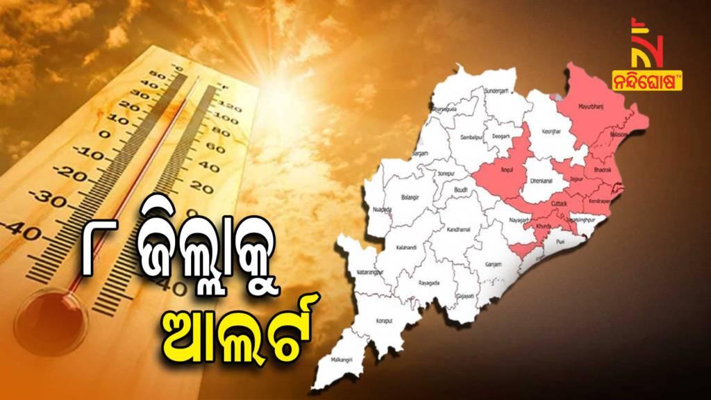 40.1°C Angul became today's hottest city over Odisha