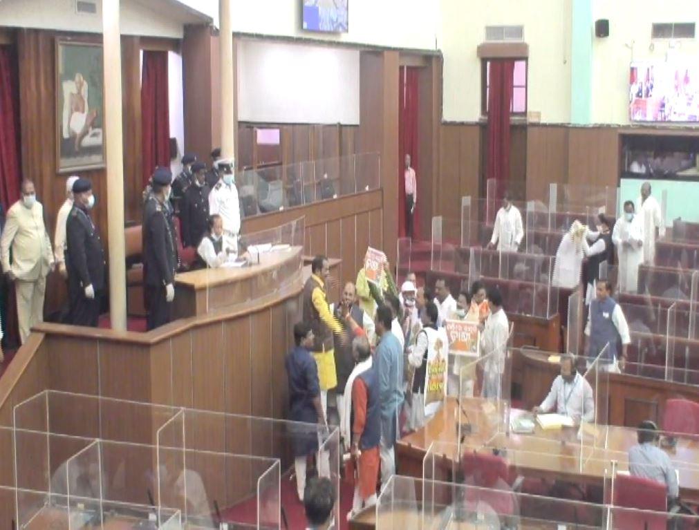 Odisha Assembly Adjourned Till 4 Pm