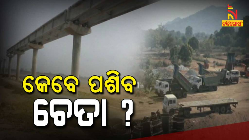 Another Labour Died Falls From A Under Construction Bridge In Boudh