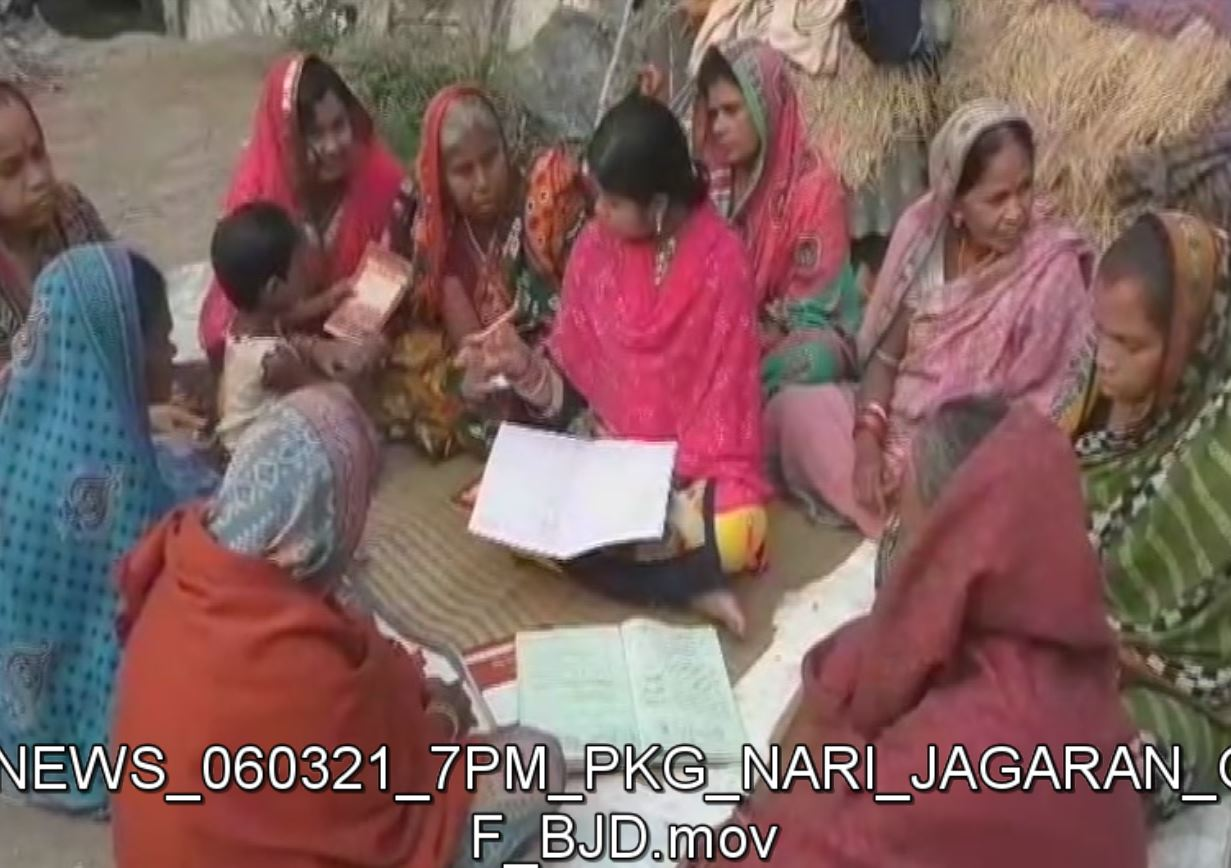 BJD To Observe International Women's Day With Messgage Nari Jagarana Biswa Kalyan