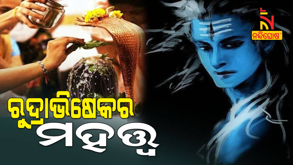 How To Do Rudrabhishek At Home On Mahashivratri