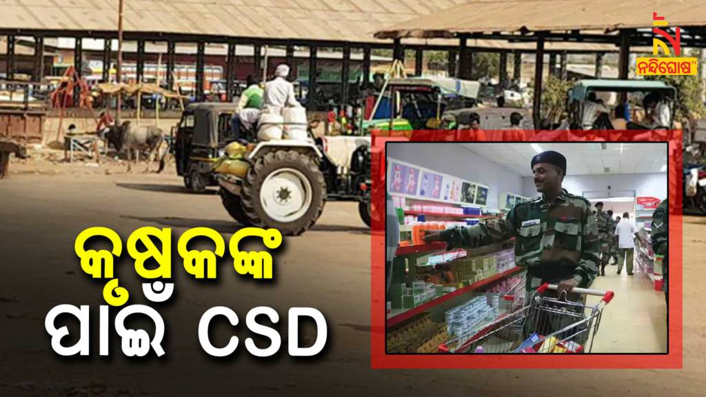 MP Government To Open kisan Canteen Just Like Army Canteen