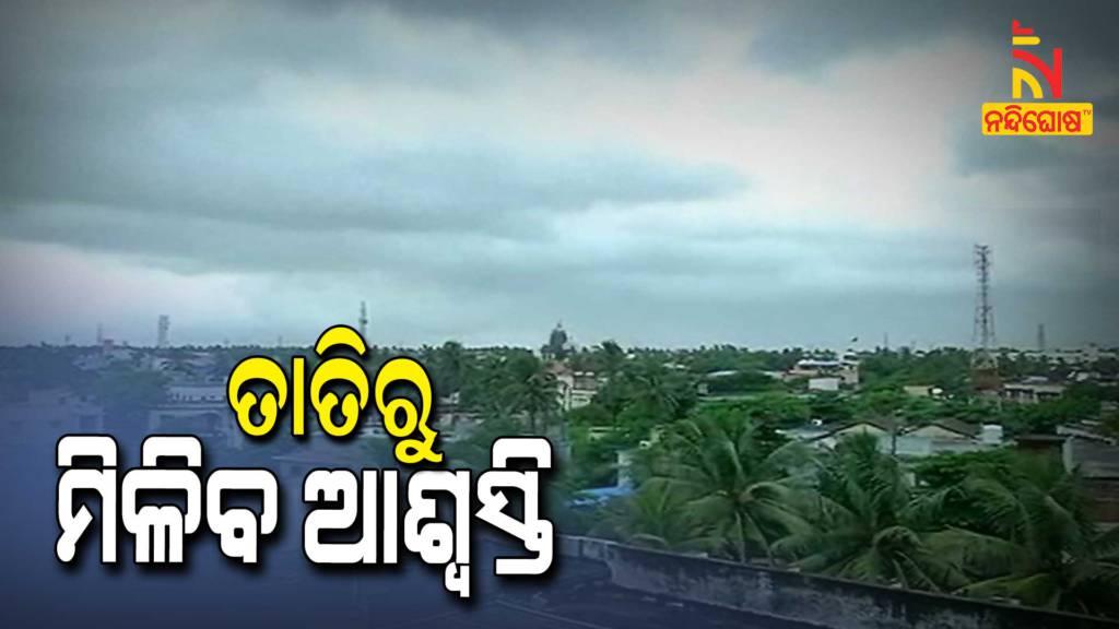 Odisha Weather Forecast Heat Wave