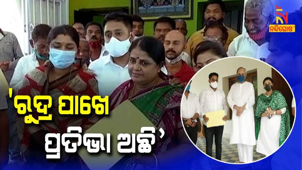 Pipili War Family Will Fight Unitedly Says Pratibha Maharathy