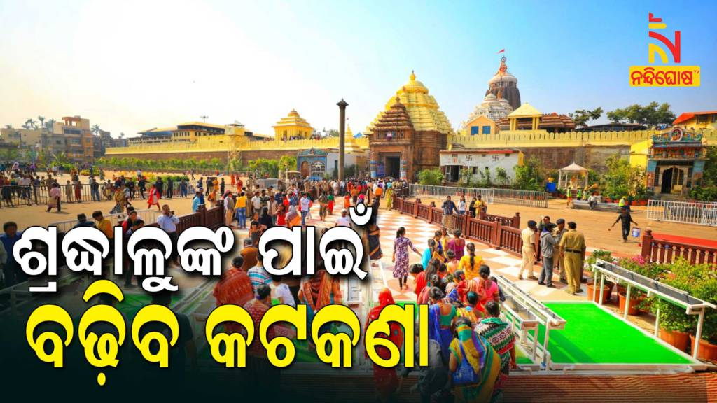 Puri Jagannath Temple Likely To Close In Sunday In View Of Covid19