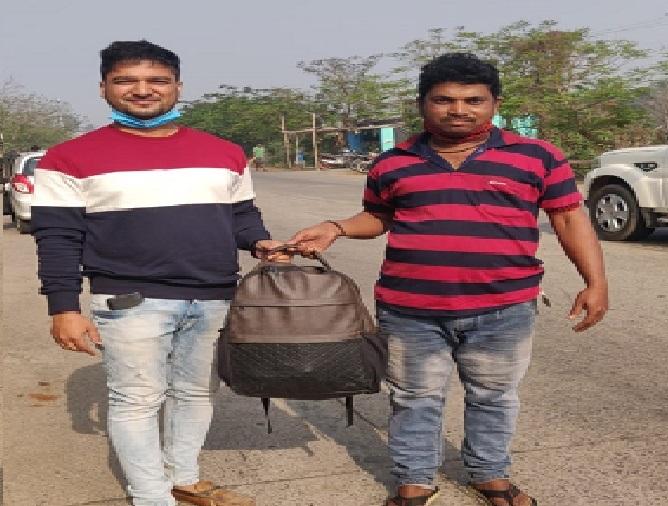 Sugar Cane Business Man Returned Laptop, Gold Ornaments Bag