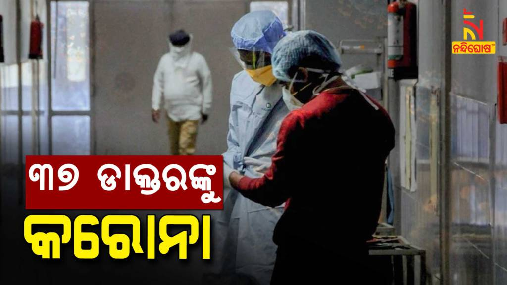 37 doctors of Delhi's Sir Ganga Ram Hospital test positive for Covid-19