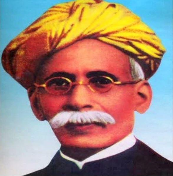 Anniversary Of Utkal Gourab Madhusudan Das