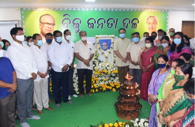 BJD Tribute Legend Biju Patnaik At Party Office