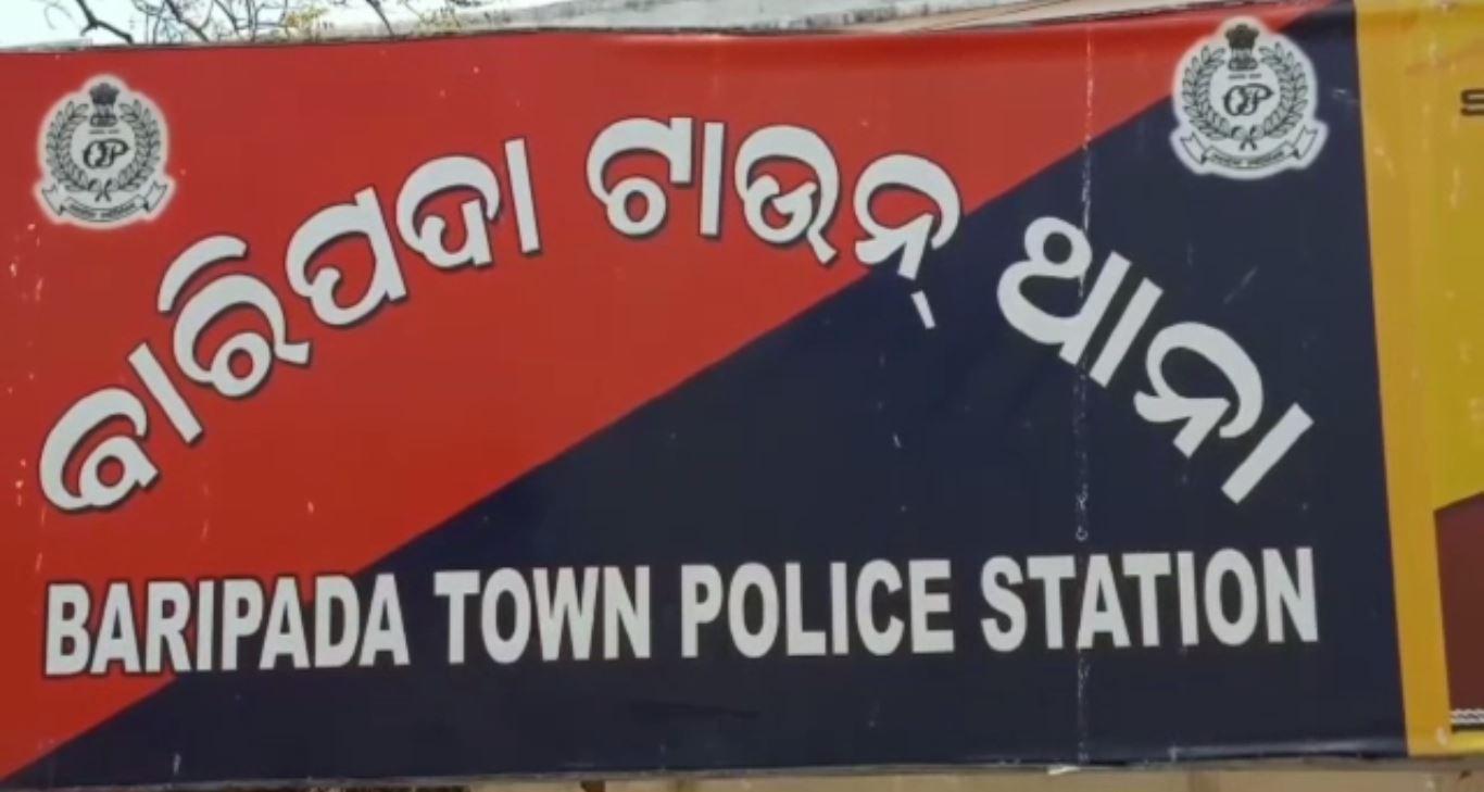 Baripada Town Police Seized 419 Grams Brown Sugar