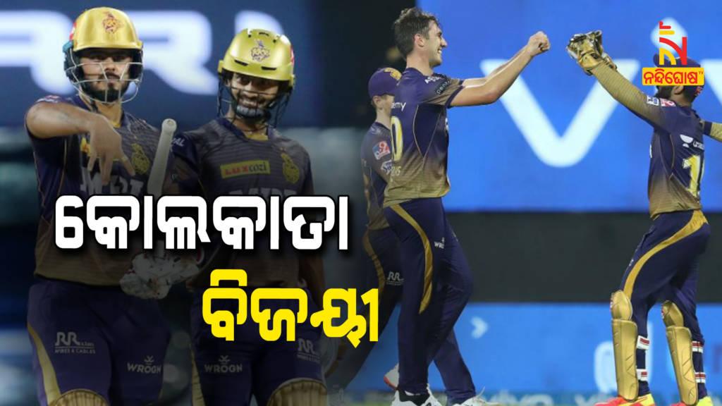 IPL Kolkata Knight Riders won by 10 runs Against SRH