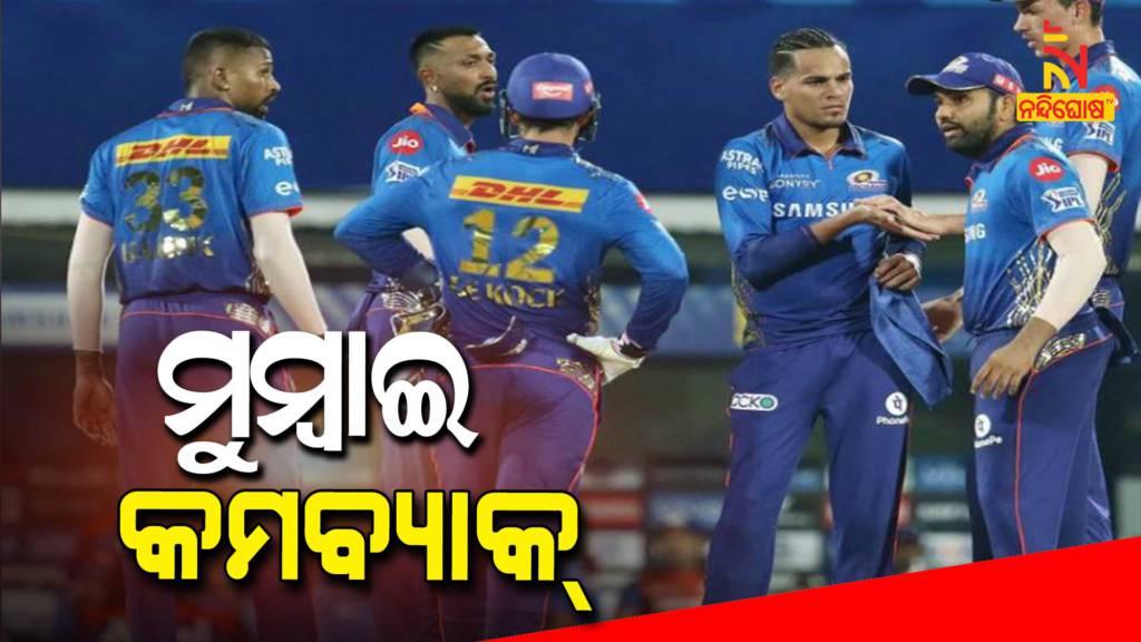 Mumbai Indians Beat KKR By 10 Runs IPL 2021