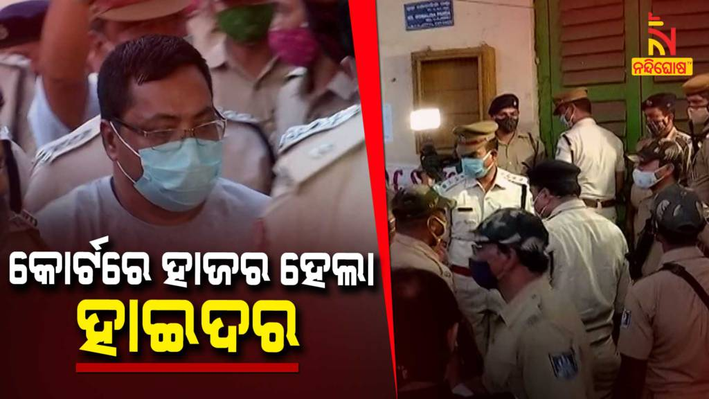 Police Produced Gangster Hyder In Cuttack JMFC Court