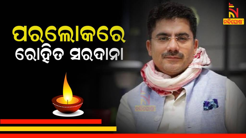 Veteran Journalist Rohit Sardana No More Due To Coronavirus