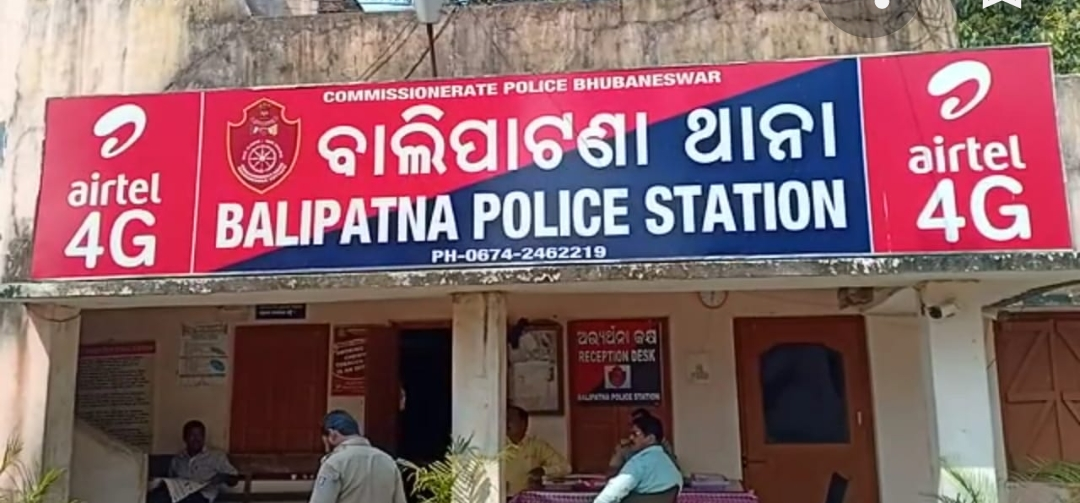 Miscreants Looted More Than 1 Lakh in Gun Point