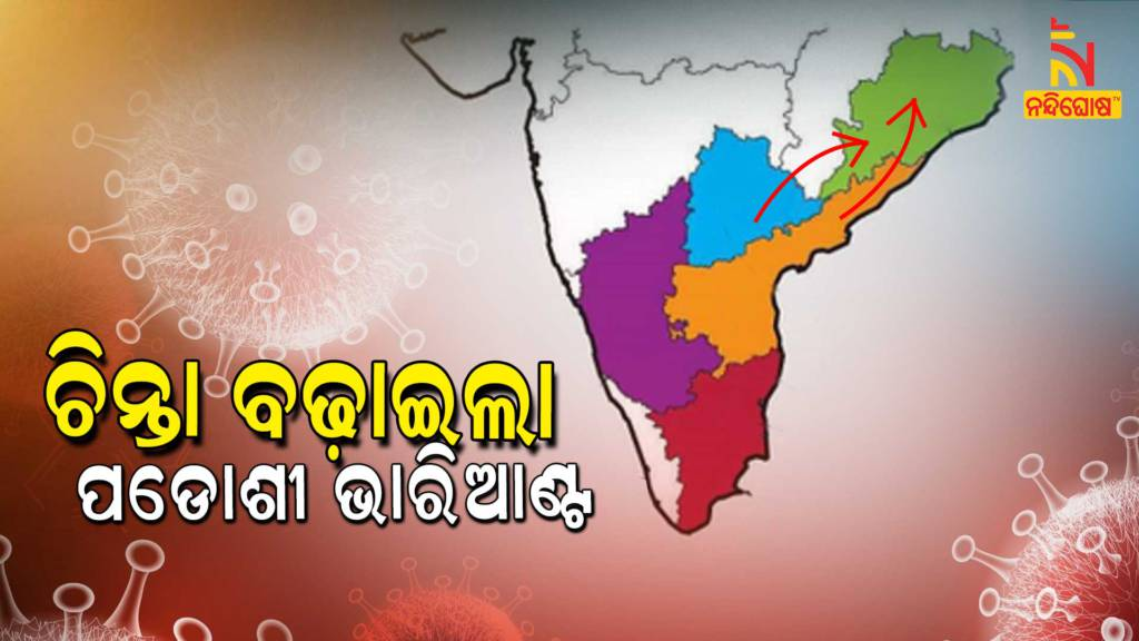 Odisha Mandatory 14 Days Quarantine For Telangana And Andhra Pradesh Comers