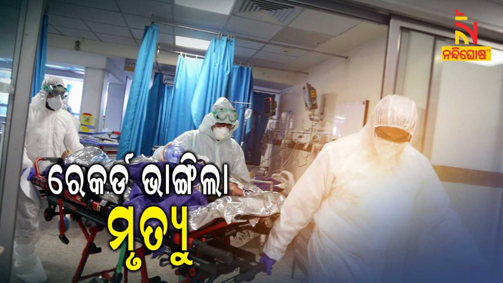 Odisha Reports Highest 52 Covid Death In A Day