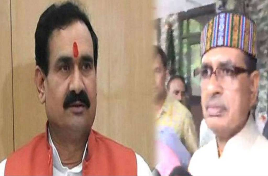 Conflict In Cabinet Meeting Between Home minister And Chief Minister Madhya Pradesh