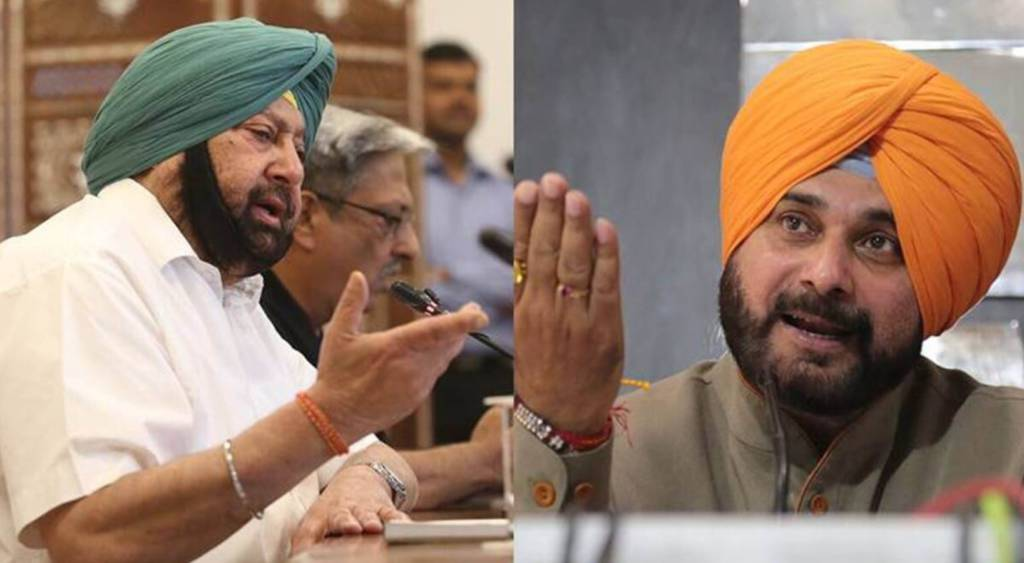 Congress Committee To Resolve Punjab Feud Submitted Report To Sonia Gandhi