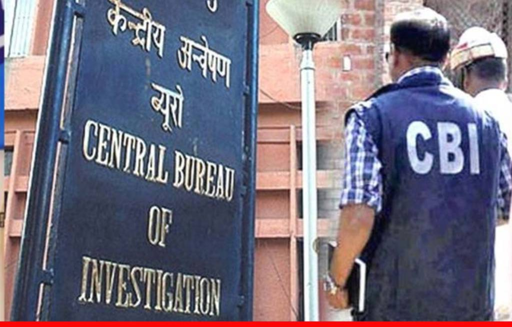 JEE Mains Exam Irregularities Case CBI Searches In 20 Places